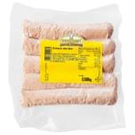 Gourmet Bratwurst ohne Darm 500g
