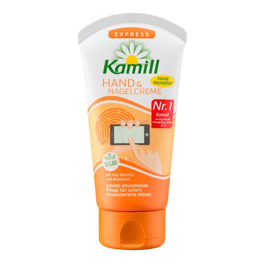 Kamill Creme 75ml