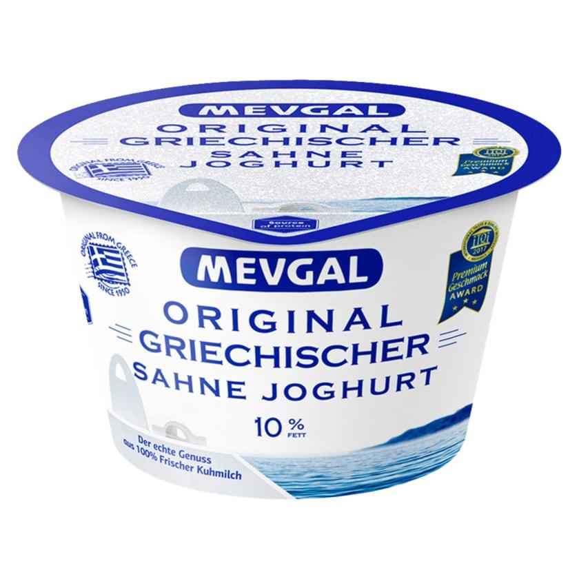 Mevgal Griechischer Joghurt 200g