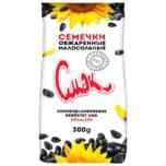 Dovgan Sonnenblumenkerne nach russischer Art 300g