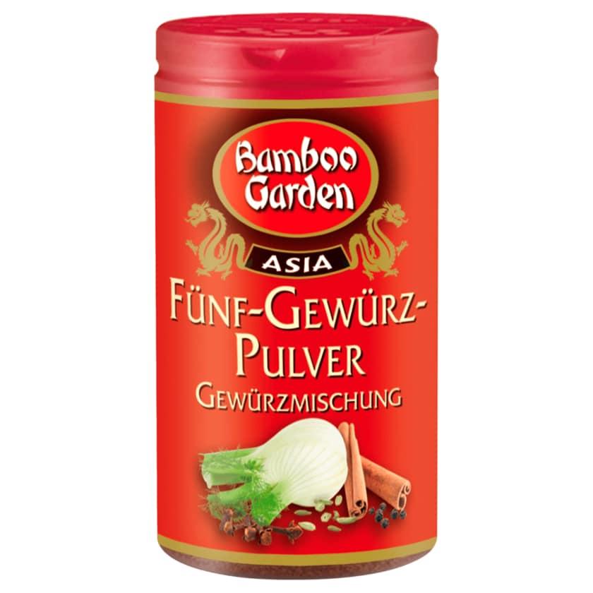 Bamboo Garden Fünf-Gewürz-Pulver 35g