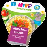 Hipp Muschelnudeln mit Tomaten und Zucchini 250g