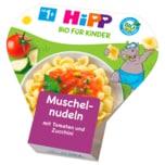 Hipp Bio Muschelnudeln mit Tomaten und Zucchini 250g