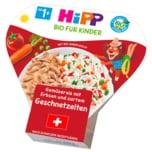 Hipp Bio Gemüsereis mit Erbsen und Geschnetzeltem 250g