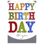 Vivess Geburtstagskarte
