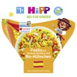 Hipp Paella mit Bio-Hühnchen & Gemüse 250g