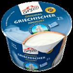 Greco Griechischer Abtropfjoghurt 200g