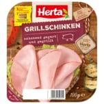 Herta Genuss Momente Grillschinken schonend gegart 100g