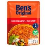 Uncle Bens Express Reis mexikanisch scharf 250g