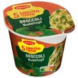 Maggi 5 Minuten Terrine Broccoli Nudeltopf 50g