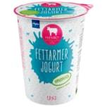 Allgäuer Hof-Milch Fettarmer Jogurt 1,8% 400g