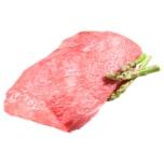 Seeve Fleisch Kalbsoberschale ohne Deck