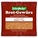 Seitenbacher Brot-Gewürz 70g