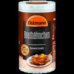 Ostmann Brathähnchen Würzer 50g
