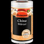 Ostmann China-Würzmischung 35g