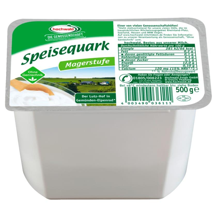 Hochwald Speisequark mager 500g