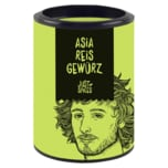Just Spices Asia Reisgewürz 40g