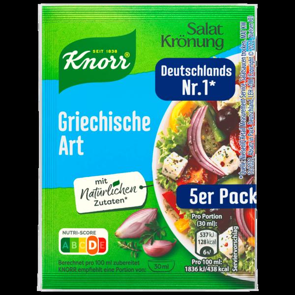 Knorr Salat Krönung Griechische Art 5 Stück
