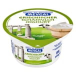 Mevgal Griechischer Schafmilch- Joghurt 200g