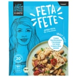 Just Spices In Minutes Yummy Ofen Feta 18g