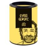 Just Spices Gyros Gewürz 55g