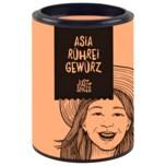 Asia Rührei Gewürz 60g