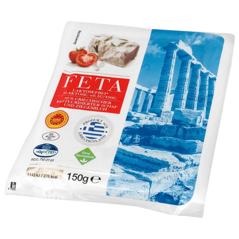 Marka Hellas Feta laktosefrei 150g