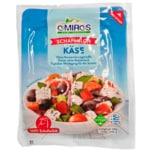 Omiros Schafmilch Käse 200g