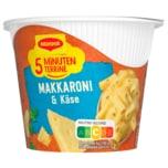 Maggi 5 Minuten Terrine Makkaroni mit Käse 63g